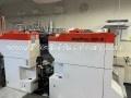 RYOBI 5034 Printing Press