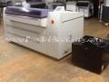 Screen PT-R 8000 II CTP