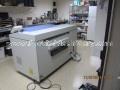 Screen Platerite 4100 Platesetter/CTP