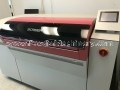 2004 Screen PTR 4100 Computer to Plate setter CTP