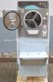 Promag Stargel 12 ice machine